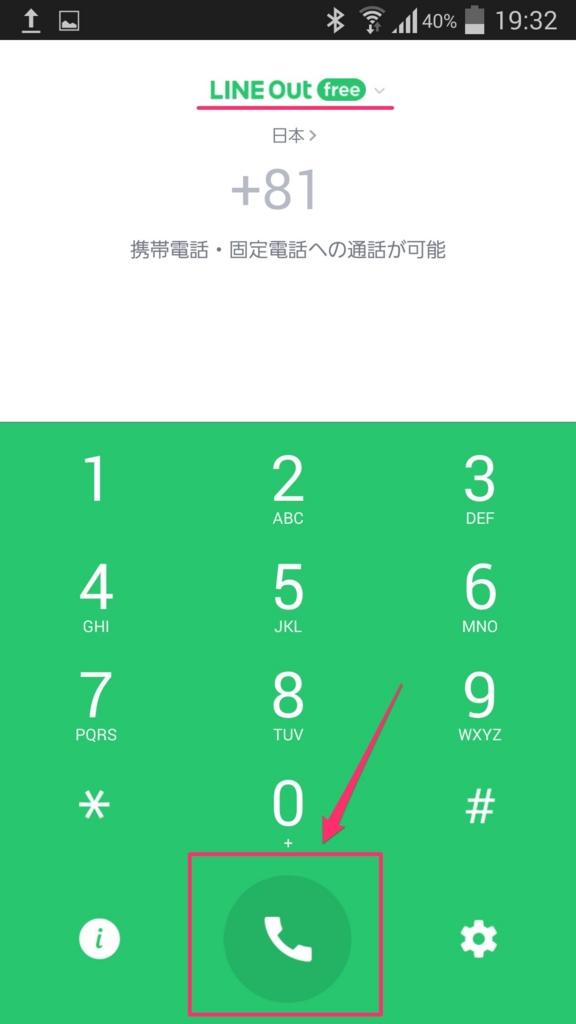 f:id:shinsuke789:20170115194122j:plain:w300