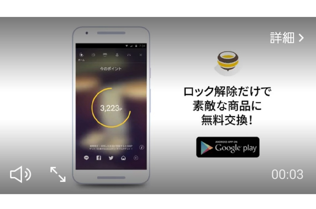 f:id:shinsuke789:20170115194132j:plain:w300