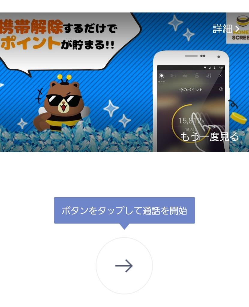 f:id:shinsuke789:20170115194140j:plain:w300