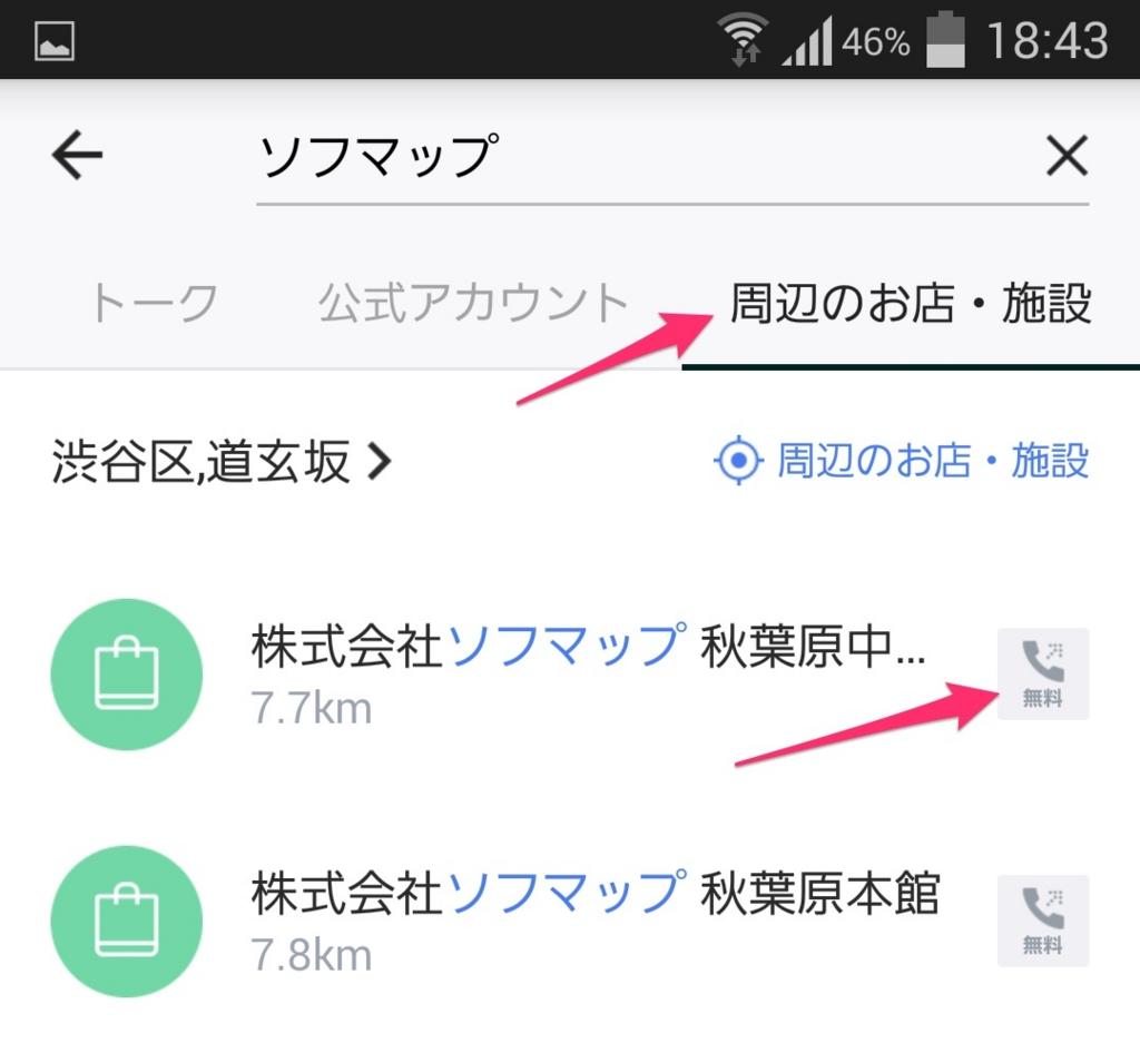 f:id:shinsuke789:20170115194718j:plain:w300
