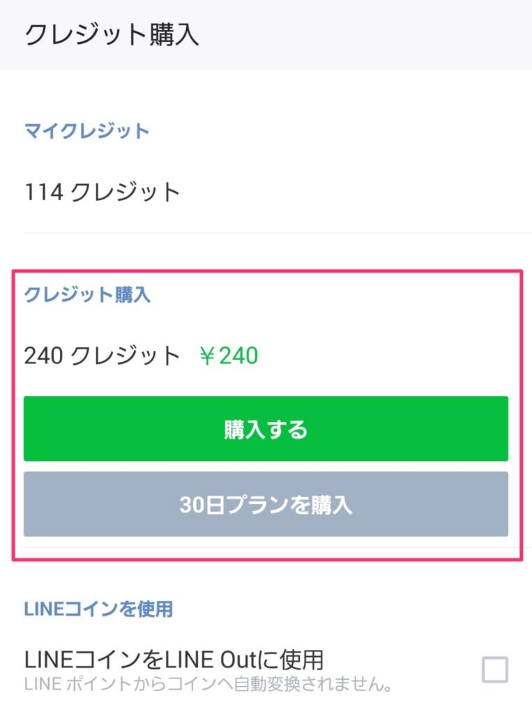 f:id:shinsuke789:20170115200016j:plain:w300