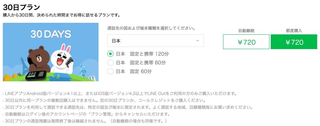 f:id:shinsuke789:20170115210035j:plain