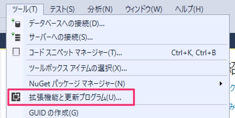 f:id:shinsuke789:20170130075810p:plain:w300