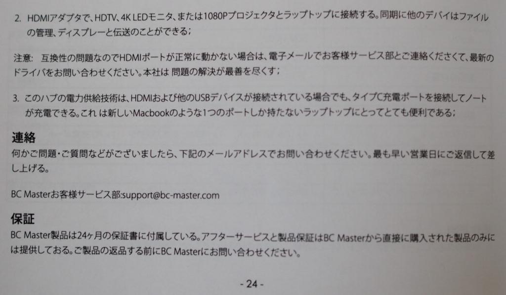 f:id:shinsuke789:20170501115515j:plain