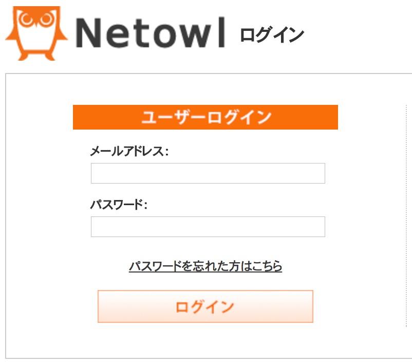 f:id:shinsuke789:20170501163853j:plain:w300