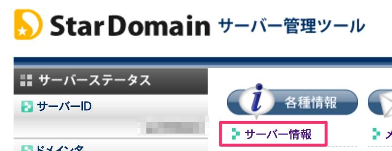 f:id:shinsuke789:20170501163911j:plain:w400