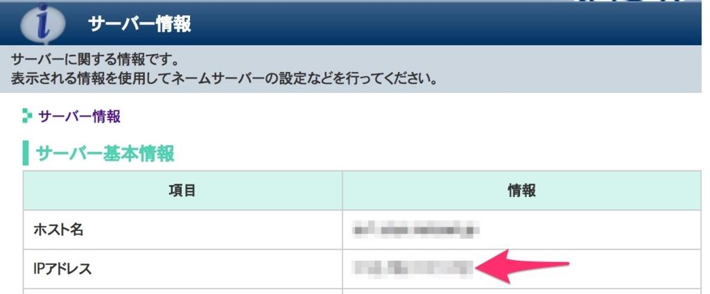f:id:shinsuke789:20170501163917j:plain:w400