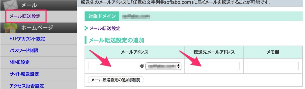 f:id:shinsuke789:20170501163925j:plain