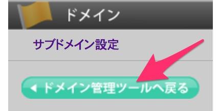 f:id:shinsuke789:20170501163934j:plain:w250