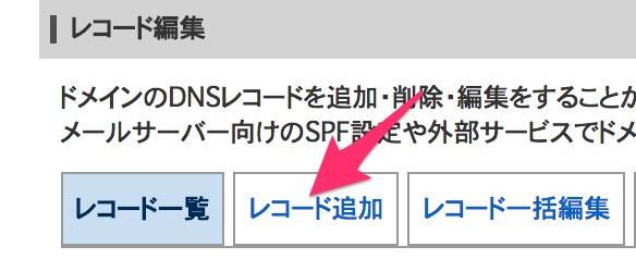 f:id:shinsuke789:20170501163949j:plain:w350