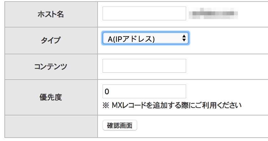 f:id:shinsuke789:20170501164011j:plain:w400
