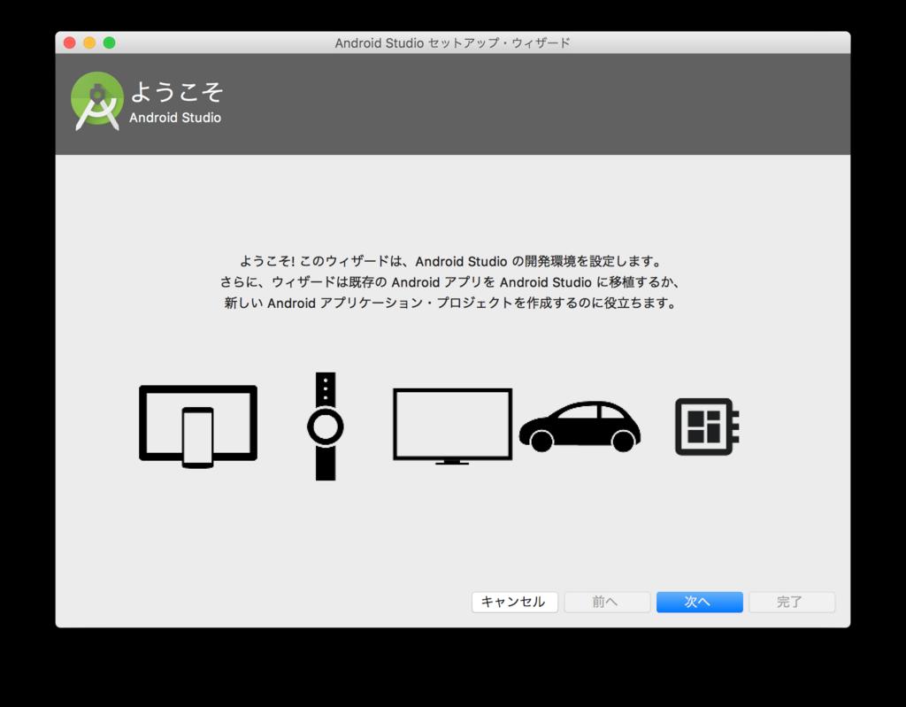 f:id:shinsuke789:20180827131900p:plain