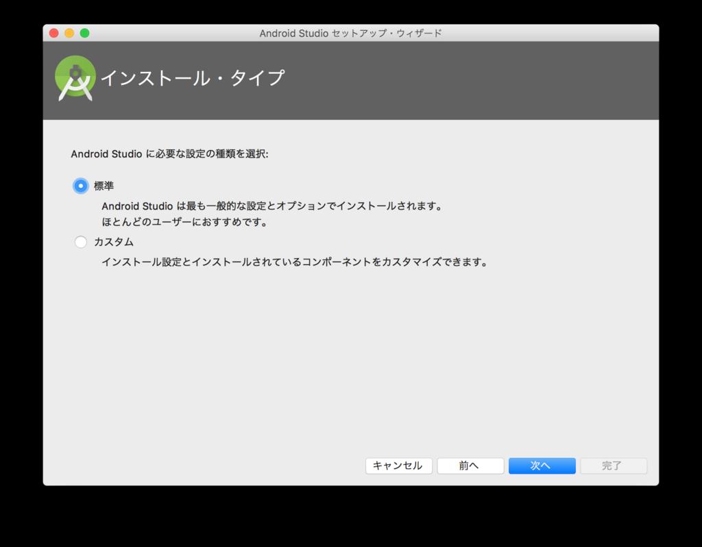 f:id:shinsuke789:20180827131907p:plain