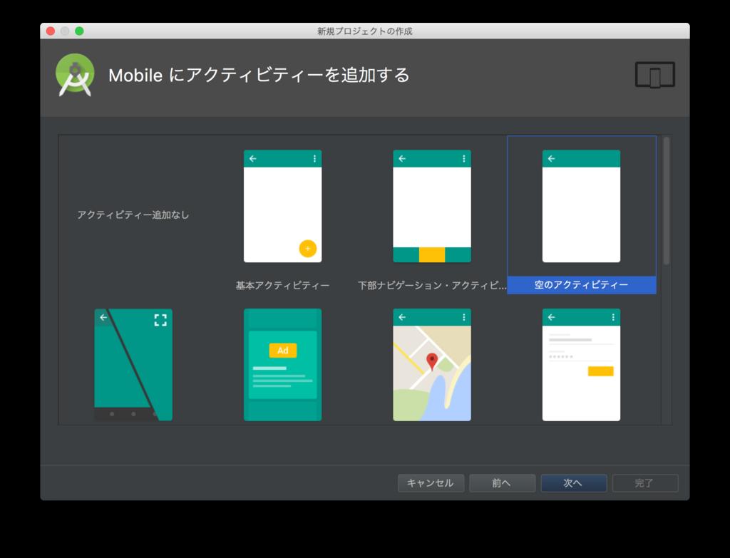 f:id:shinsuke789:20180827132626p:plain