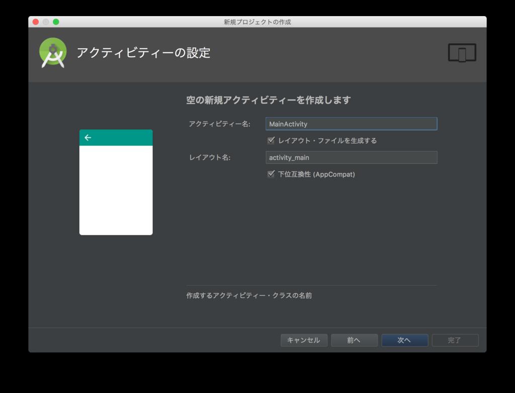 f:id:shinsuke789:20180827132637p:plain