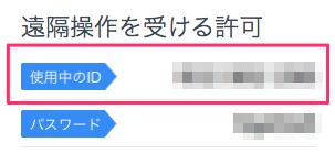 f:id:shinsuke789:20180921104010p:plain