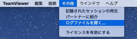 f:id:shinsuke789:20180921104028p:plain