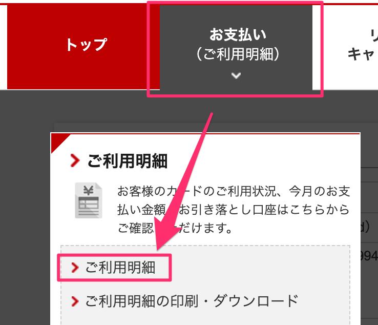 f:id:shinsuke789:20200821113743p:plain:w400