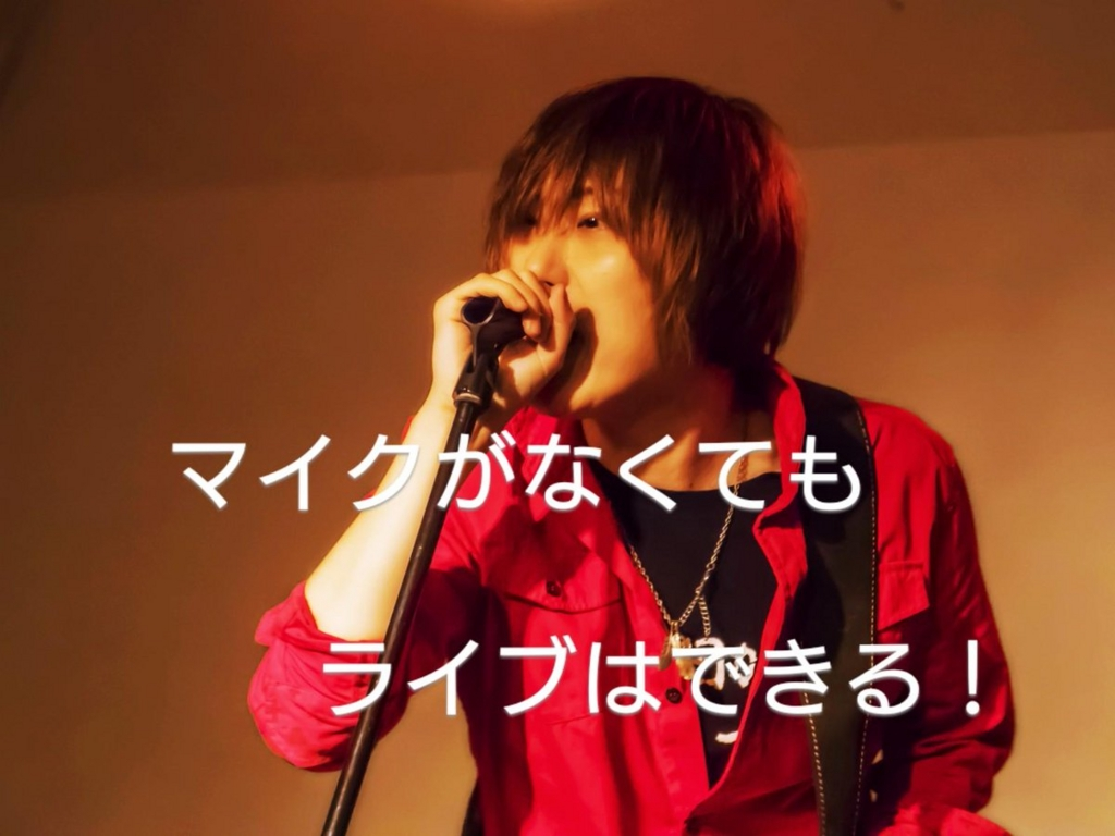 f:id:shinsukeboy:20170420012326j:plain