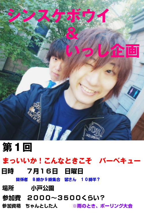 f:id:shinsukeboy:20170614040751p:plain