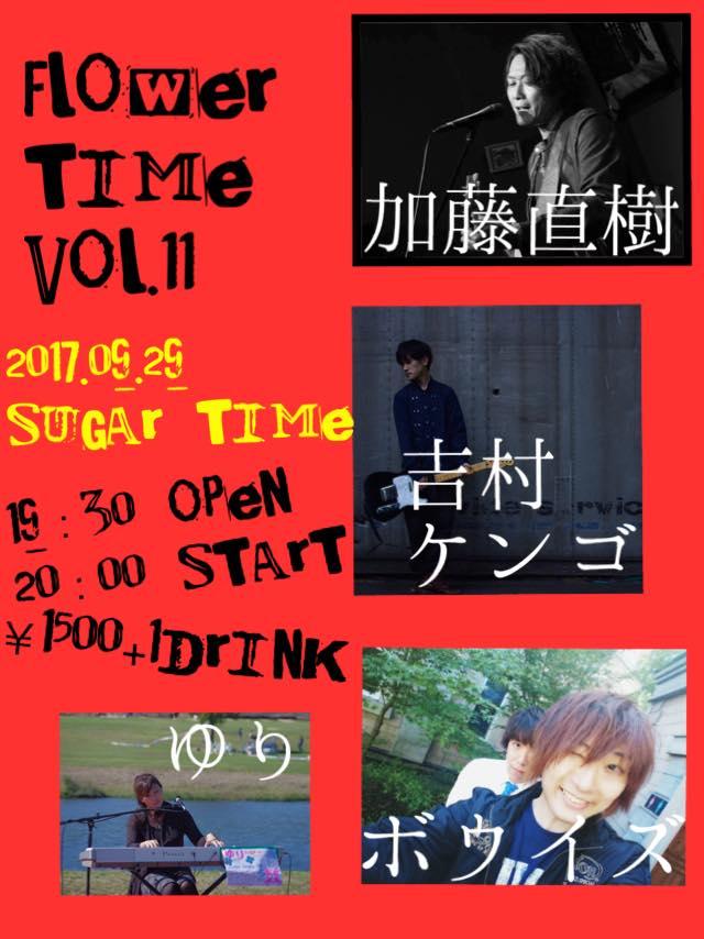 f:id:shinsukeboy:20170920130036j:plain