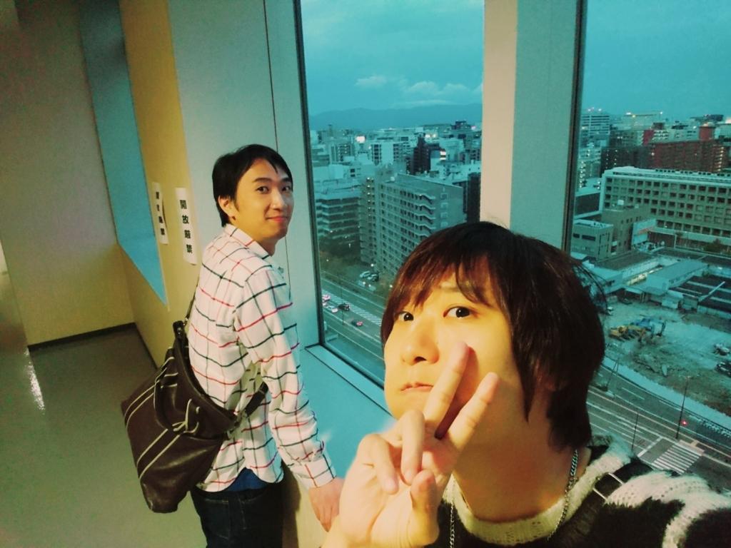 f:id:shinsukeboy:20171015020637j:plain