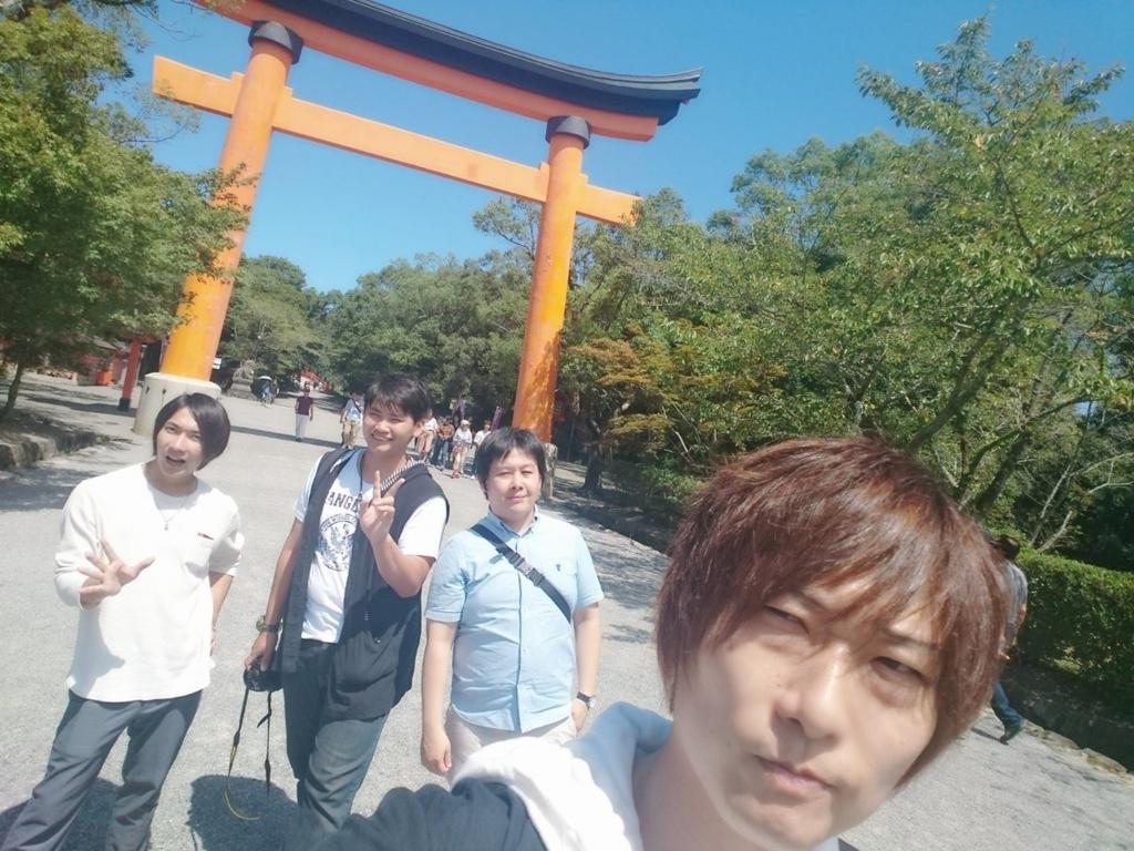 f:id:shinsukeboy:20171018114030j:plain