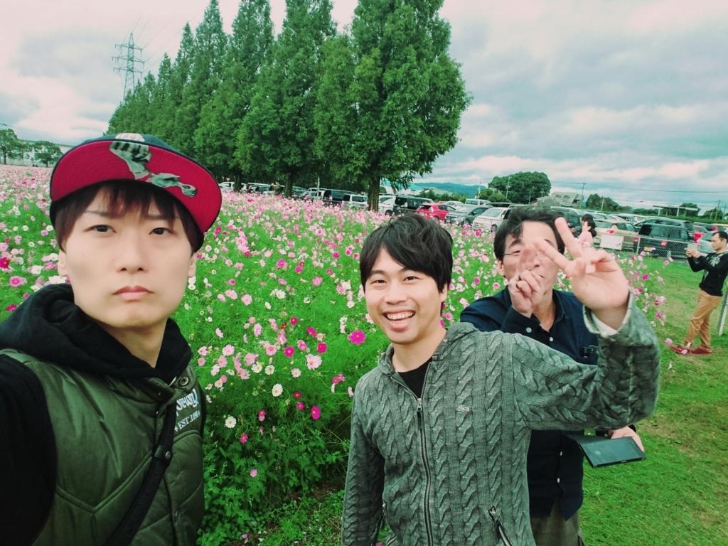 f:id:shinsukeboy:20171024001255j:plain