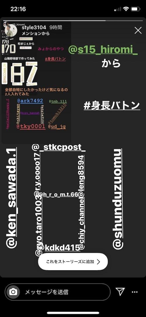 f:id:shintakuchiaki:20200412222317j:plain