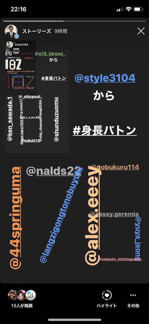 f:id:shintakuchiaki:20200412222320j:plain