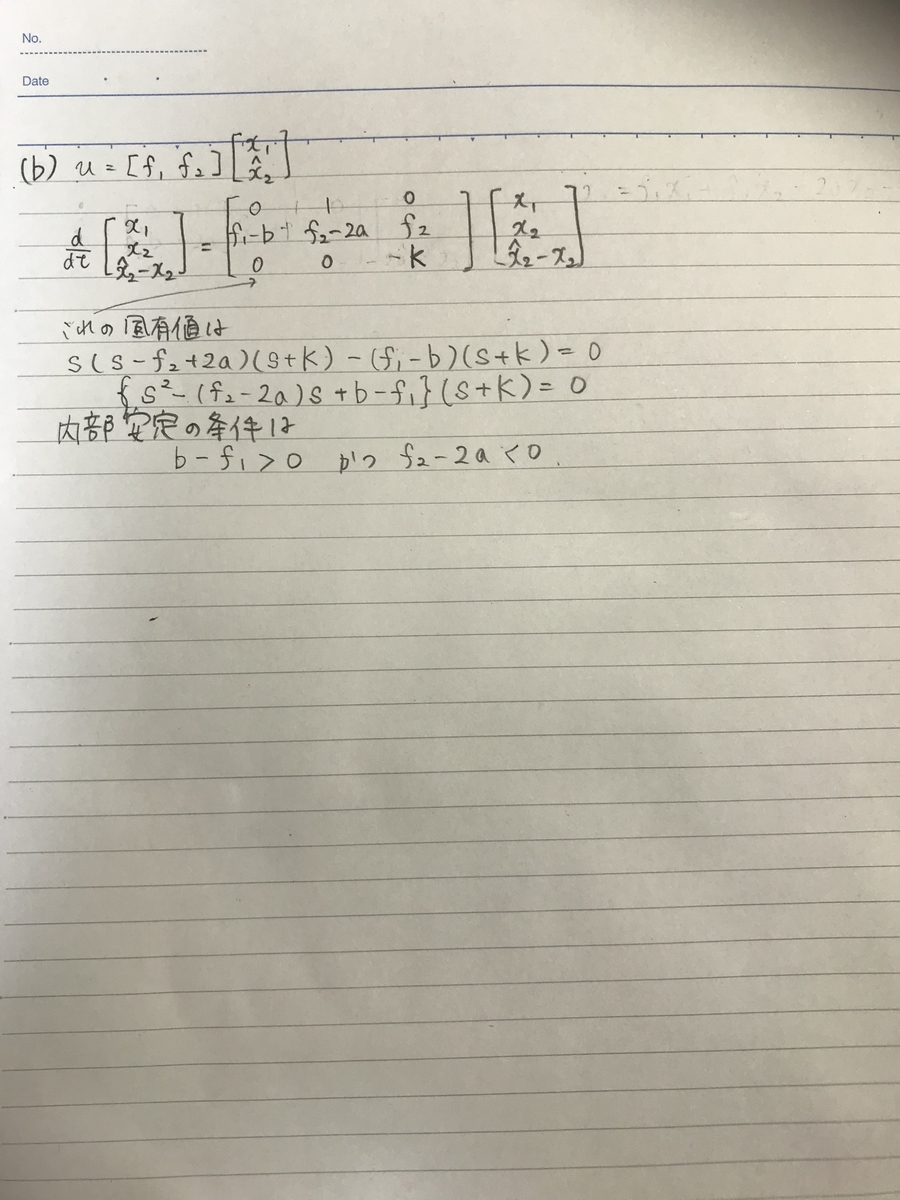 f:id:shintaro-football7:20190517000022j:plain