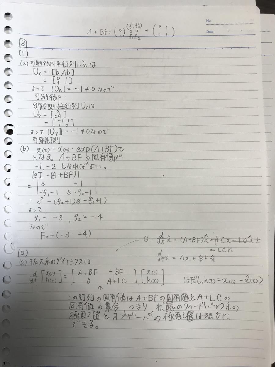 f:id:shintaro-football7:20190519000928j:plain