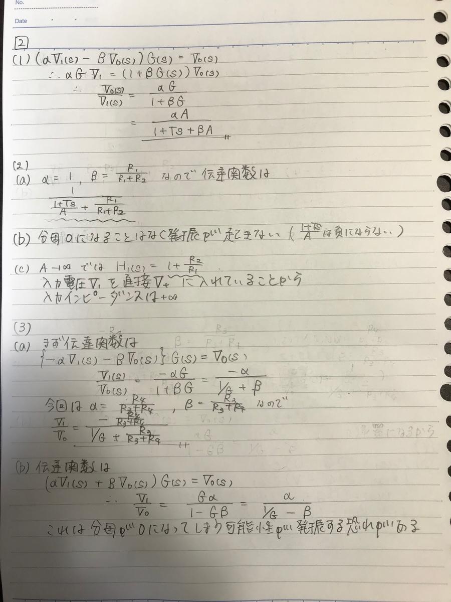 f:id:shintaro-football7:20190520120356j:plain