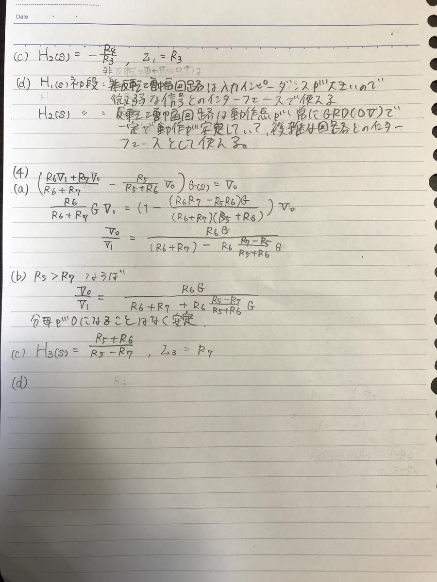 f:id:shintaro-football7:20190520120434j:plain