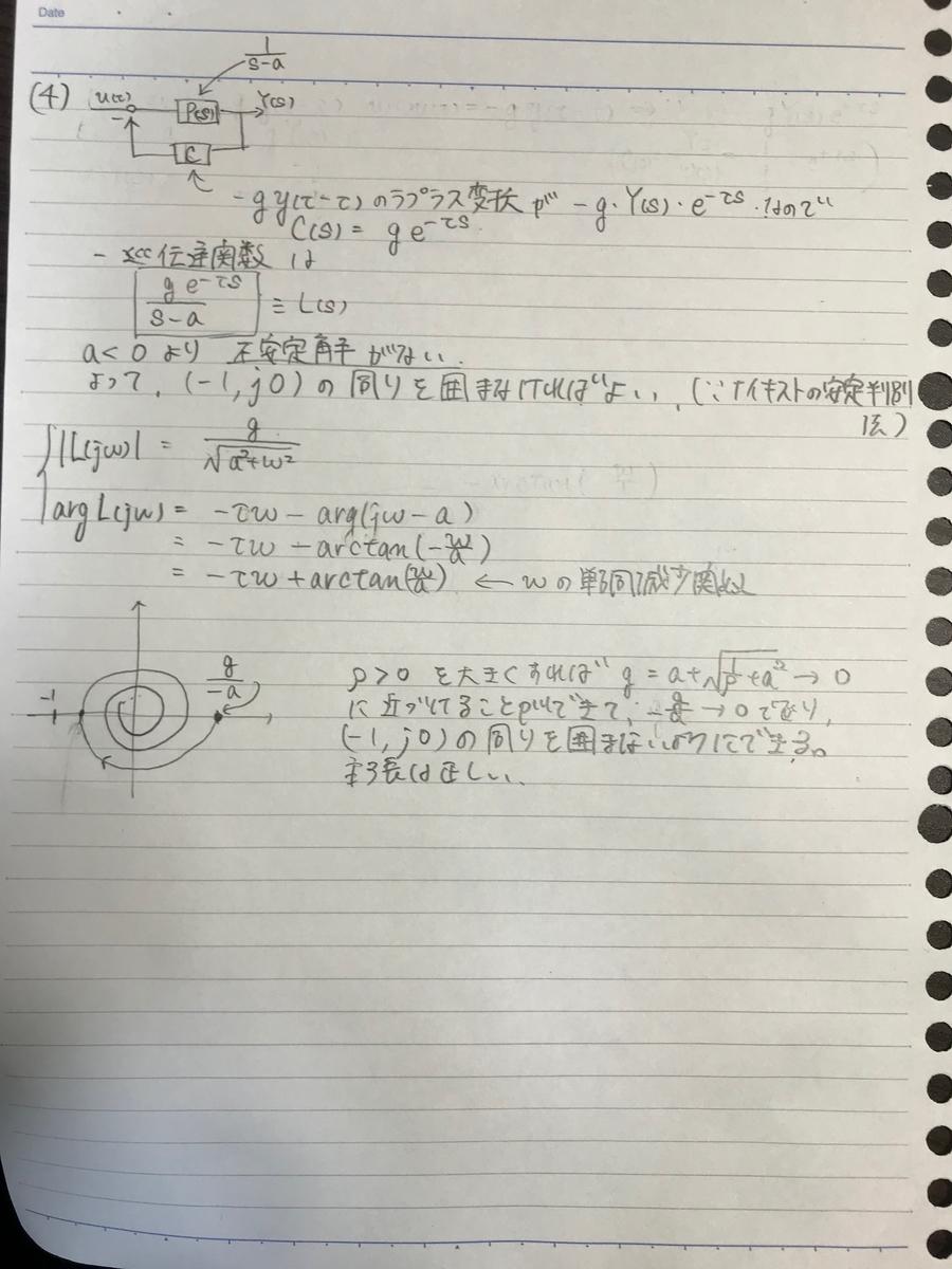 f:id:shintaro-football7:20190615174037j:plain