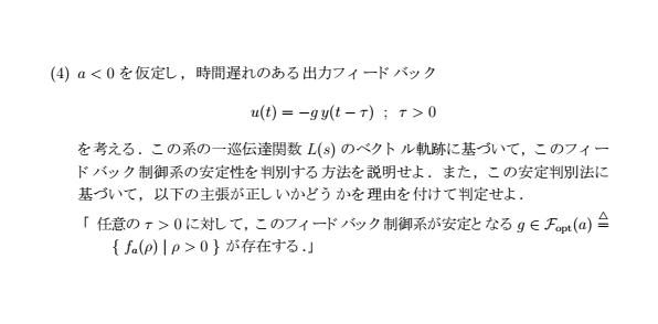 f:id:shintaro-football7:20190615175007p:plain