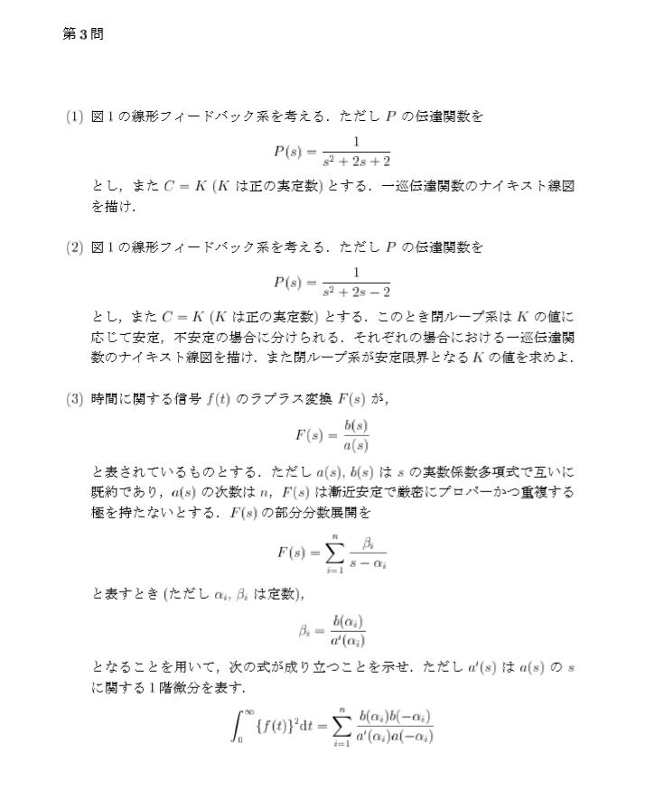 f:id:shintaro-football7:20190624175257p:plain