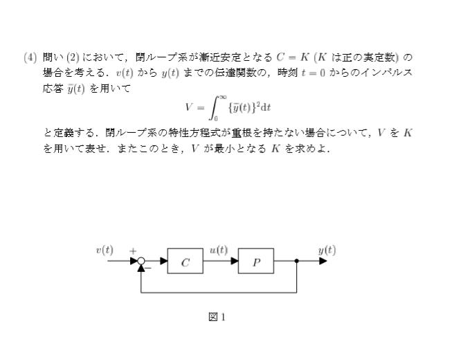 f:id:shintaro-football7:20190624175322p:plain