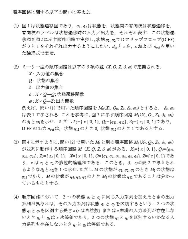 f:id:shintaro-football7:20190624213619p:plain