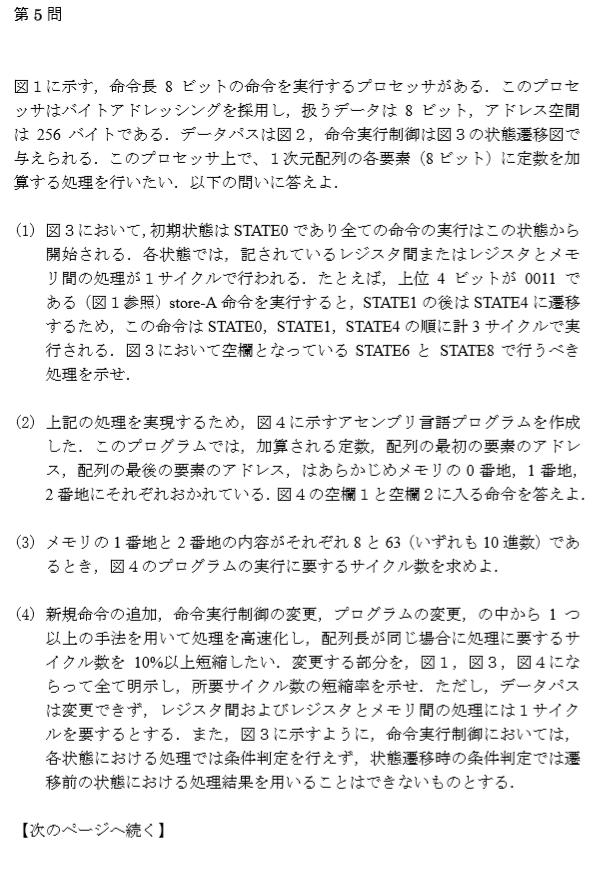 f:id:shintaro-football7:20190629224254p:plain
