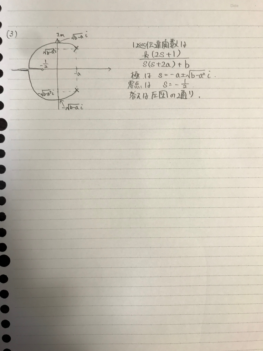f:id:shintaro-football7:20190731221525j:plain