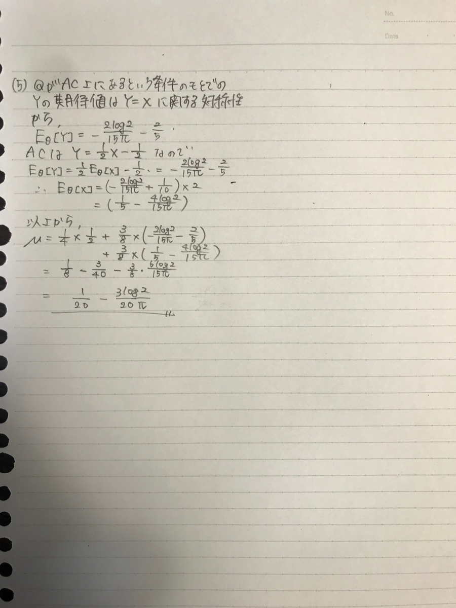 f:id:shintaro-football7:20190813124025j:plain