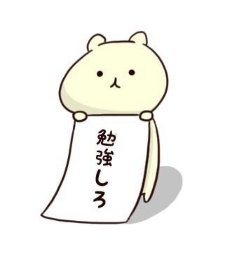 f:id:shintaro-football7:20190905231441j:plain