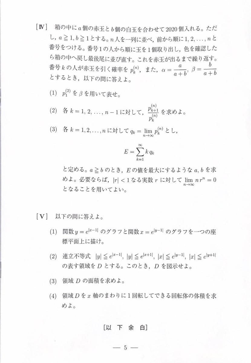 f:id:shintaro-football7:20200217162433j:plain