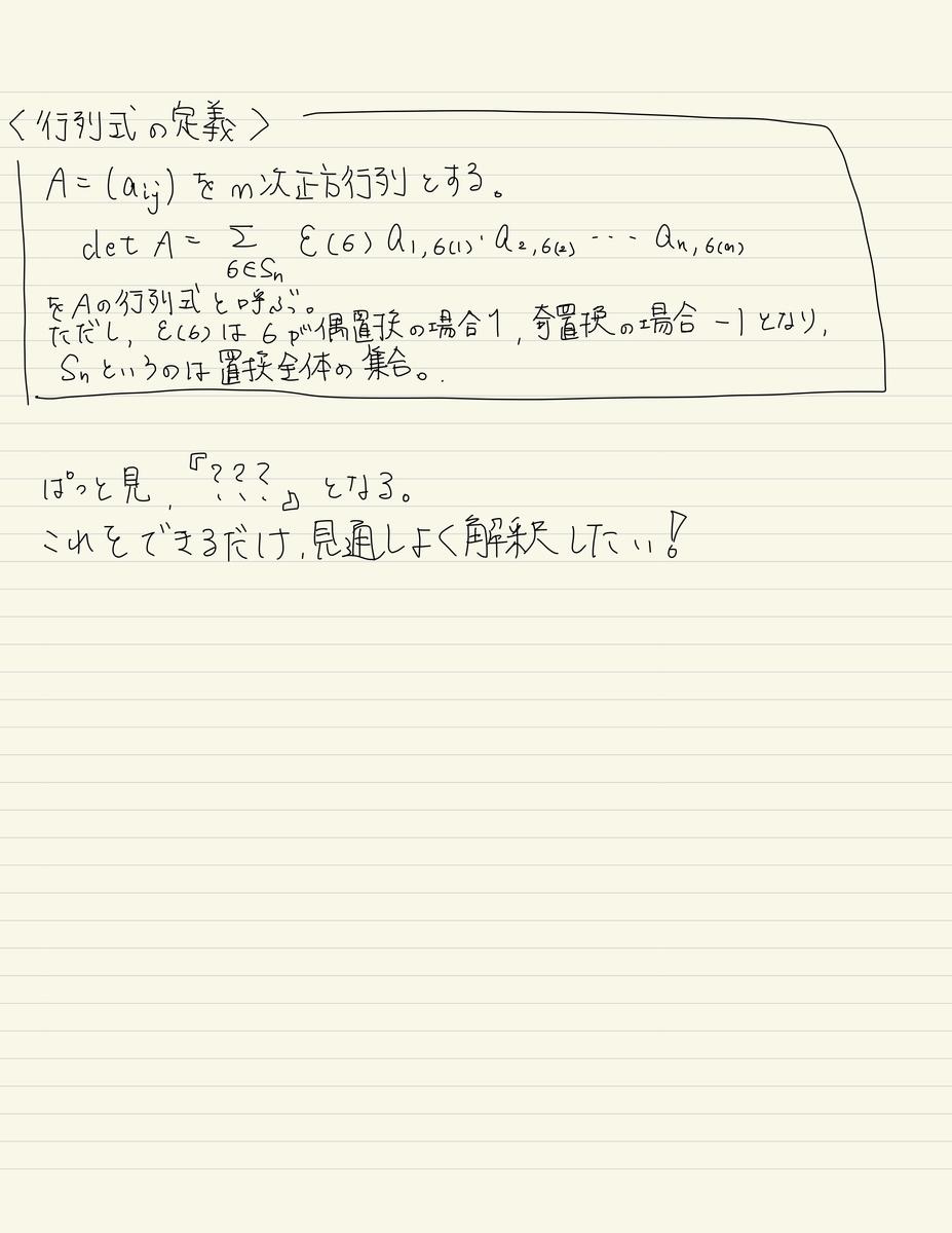 f:id:shintaro-football7:20200303234101j:plain