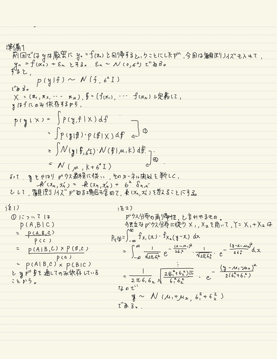 f:id:shintaro-football7:20200313202241j:plain