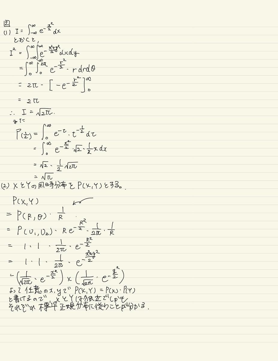 f:id:shintaro-football7:20200522042330j:plain