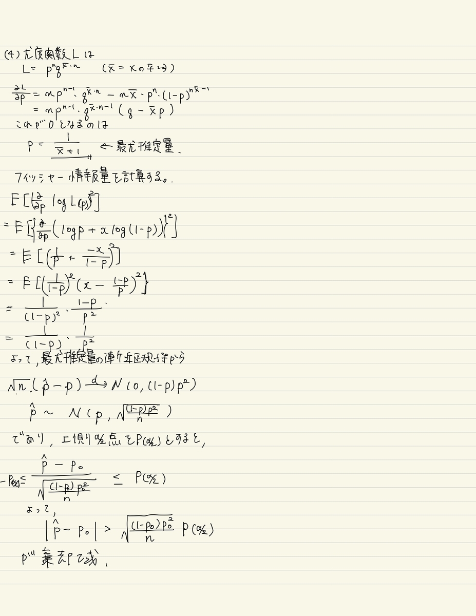 f:id:shintaro-football7:20200522042346j:plain