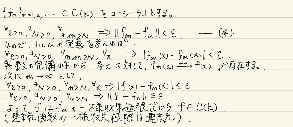 f:id:shintaro-football7:20200719162524p:plain