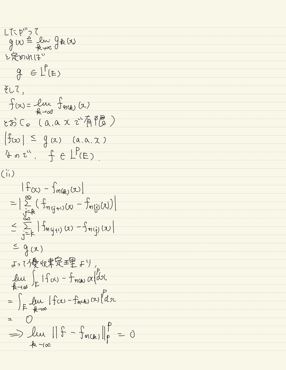 f:id:shintaro-football7:20200724231016j:plain